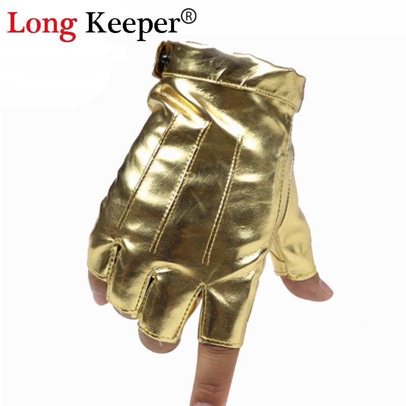 Fashion Men's Leather Gloves Fingerless Glove For Dance Party Show Sport Fitness Luvas For Men Black Gold Silver Mittens M139