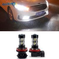 881 H8 9006 H3 LED Fog Light Lamp 50W DRL Bulb For Kia Rio K2 Ceed