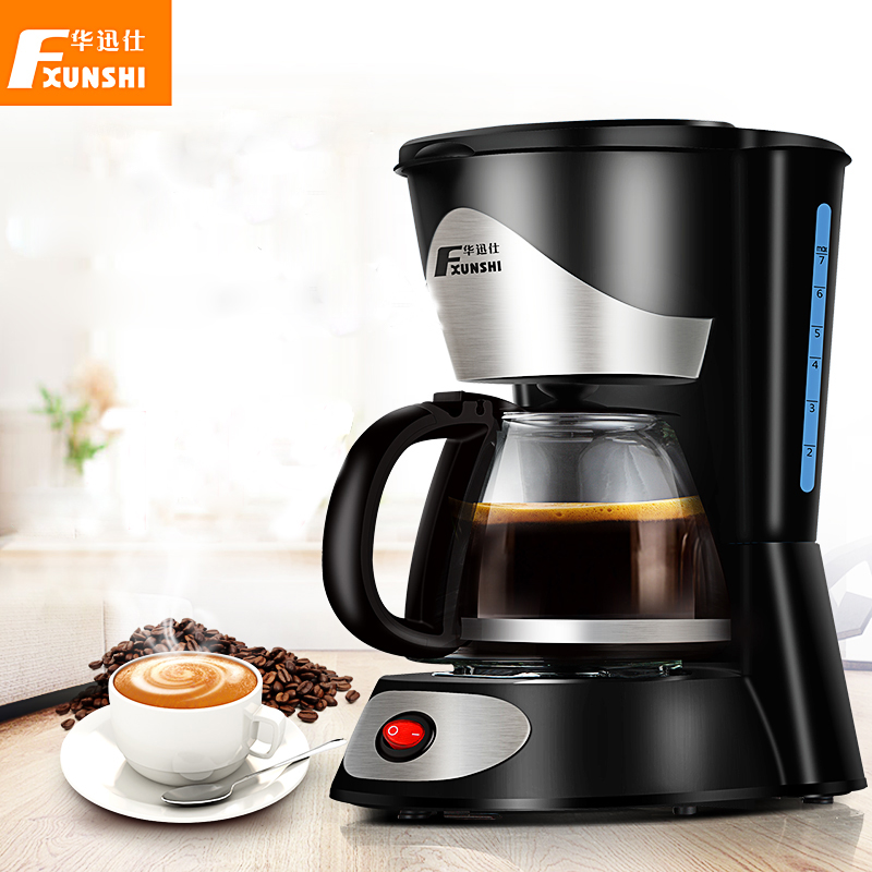 MD-230A American Style Coffee Machine Home Drip Type Fully Automatic Cooking Coffee Pots Anti-dry 0.7L cooking coffee machine home american drip type automatic small tea automatic power off