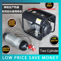 All in one Set Pressure Automatic Stop Air Compressor High Pressure Airgun Rifle Electric Double Cylinder Air Pump