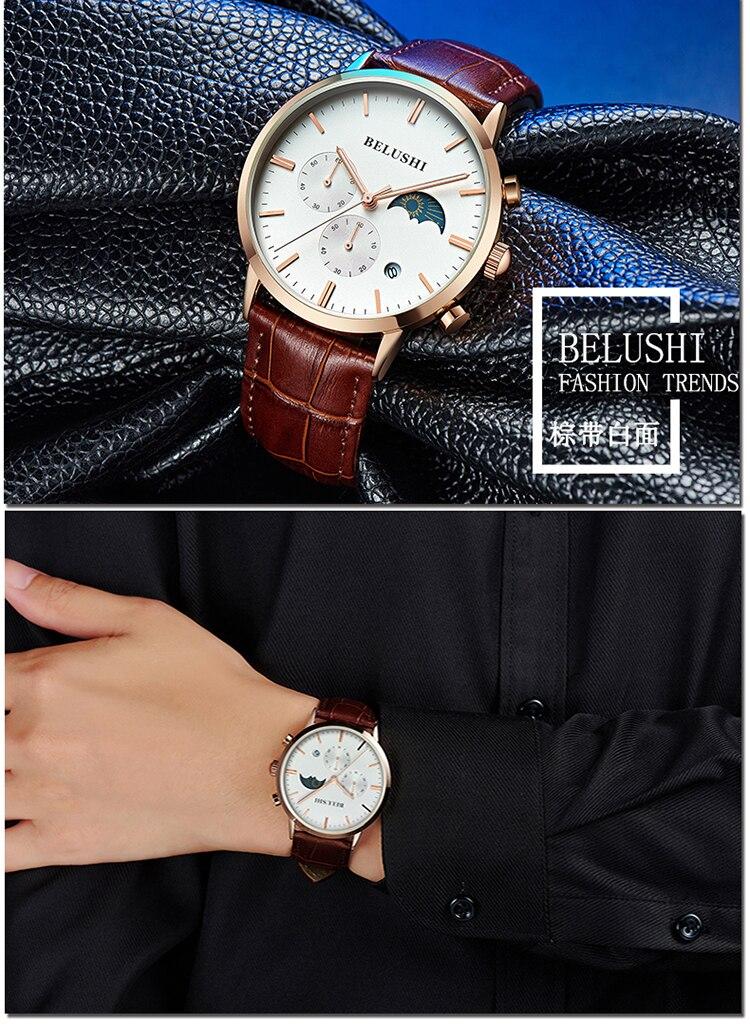 Для мужчин's watch automatic-механические стали бизнес-производительность хорошая Тотем дизайн, высокая эффективность