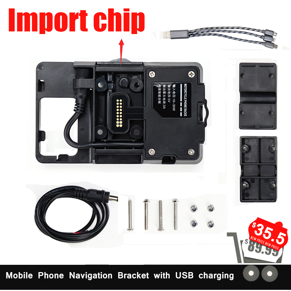 For BMW R1200GS Mobile Phone Navigation Bracket ADV F700GS F800GS For Honda Africa Twin CRF1000L USB Charging 12MM Mount