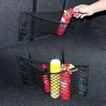 Багажная сетка для багажника автомобиля для Ford Focus 2 3 4 Ecosport Fiesta Everest Kuga Escape для Kia Ceed Rio Sportage R K3 K4 K5 Ceed Sorento
