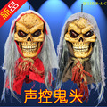 Haunted Halloween supplies KTV bar decorated props horror ghost ghosts hanging toy voice Skeleton Kito