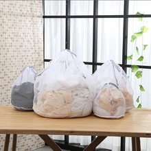 4 PCS/1 Set Large Drawstring Bra Underwear Laundry Bag Household Cleaning washing machine mesh holder bags white color drop ship