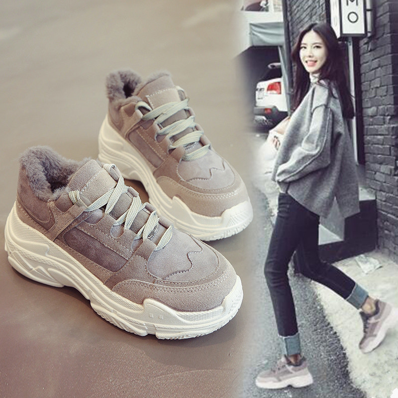 Sneakers Korean Ulzzang2018 Spring New Pattern Circle Head Chalaza Flange Increase Down Original Old Casual Shoes Woman