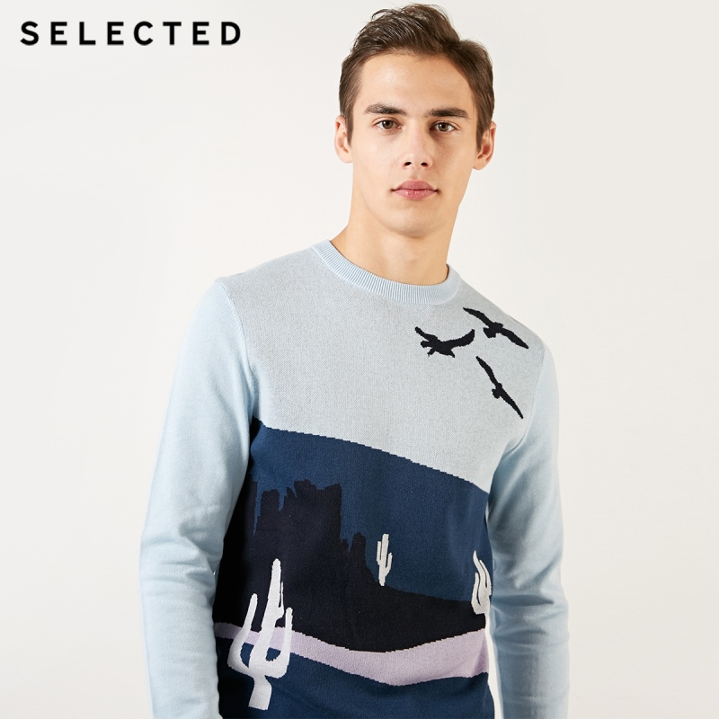 SELECTED Men's 100% Cotton Assorted Colors Pattern Pullover Knit S|419124552