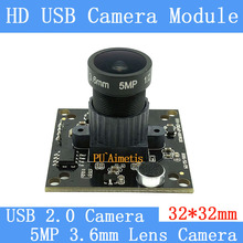 PU`Aimetis 32*32mm Industry Surveillance camera  HD 5MP 3.6MM lens 90 degrees 30FPS Linux UVC USB camera module With audio