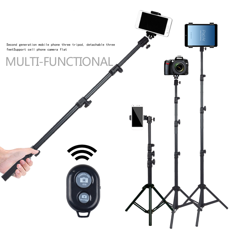 2.25M Steel Light Stand Tripod for <font><b>Phone</b></font> Selfie+Ball Head Adapter Cell <font><b>Phone</b></font> Clip Ipad <font><b>Clamp</b></font> and Bluetooth Control For Choosing