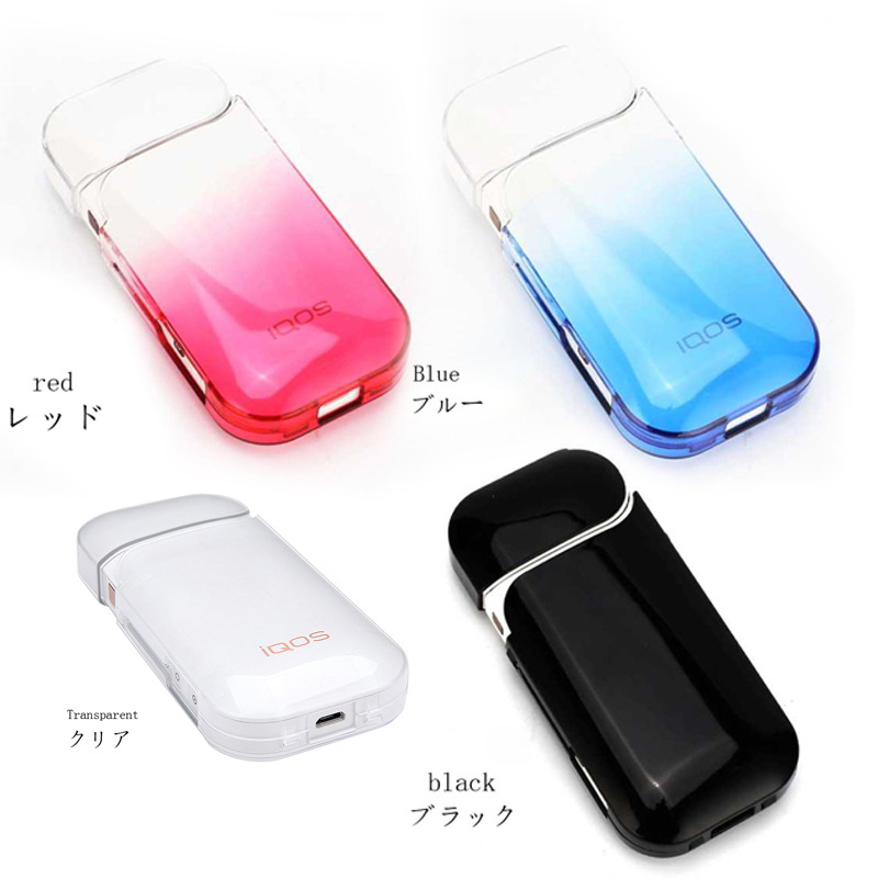 5 Color IQOS 2.4 Plus Protective Case Gradient Color Hard Cover IQOS Sticker цена 2017