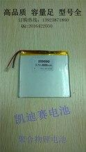 5X 3.7V 3000mAh lithium polymer battery capacity 259,590 domestic  Tablet PC