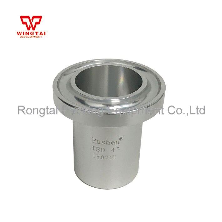ISO-4#-套装粘度杯带支架-----(2)