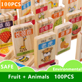 100pcs Fruit+animal Domino Block Children's Educational Toys 3-4-5-6 Year Old Cognitive Map Learning Wooden Building Blocks