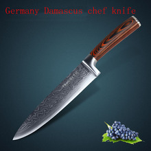 2017 NEW 8 inch chef knife 73 layers Germany Damascus steel kitchen knife senior meat/vegetable knife wood handle free shipping