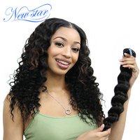 New Star Deep Wave Brazilian Virgin Hair Nature Color 100 Human Hair Weaving Machine Double Weft