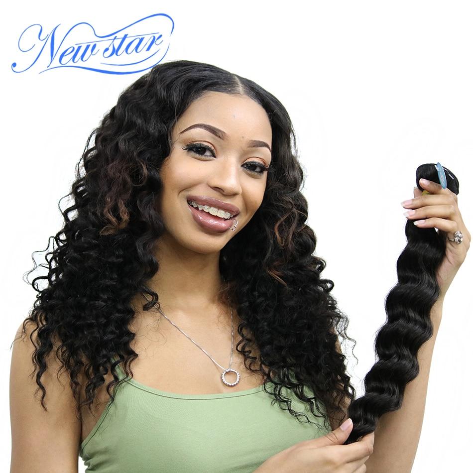 New Star Cheveux Brésiliens Vague Profonde 1 Bundles 100% Vierge Extension de Cheveux Humains Cuticules Alignés Weave Naturel Couleur Livraison Gratuite