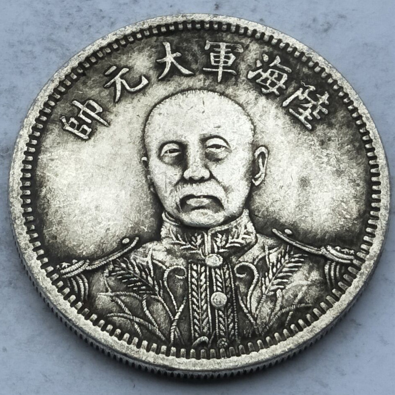 COPY OLD COINS Republic of China 1 dollar Yuan big head commemorative coin antique copper coins collectible yuan coins