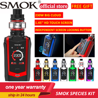 New Smok Species Kit 230W Species Mod 2ml 5ml TFV8 Baby V2 Tank With Baby V2 A1 Baby V2 A2 Electronic Cigarette Smok Vape Kit