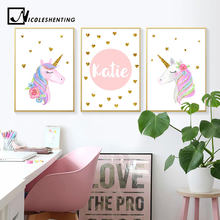 Custom Name Prints Unicorn Nursery Wall Art Canvas Posters Painting Nordic Kids Decoration Pictures Bedroom Decor Baby Gift(China)