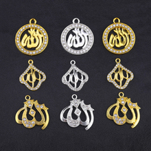 Juya 5pcs Wholesale Islamic Charms Rhinestones Gold Silver Color Crescent Allah Connectors For Muslim Qamis Jewelry Making