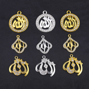 Image 1 - Juya 5pcs Wholesale Islamic Charms Rhinestones Gold Silver Color Crescent Allah Connectors For Muslim Qamis Jewelry Making