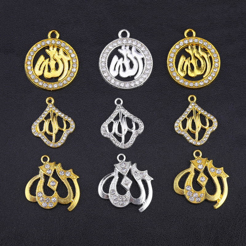 Juya 5pcs Wholesale Islamic Charms Rhinestones Gold Silver  Crescent Allah Connectors Accessories For Muslim Qamis Jewelry  MakingCharms