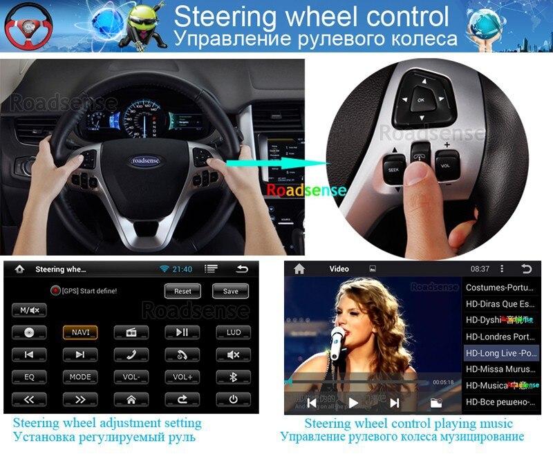 steering wheel control roadsense