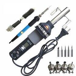 GJ-8018LCD 220V /110v 450W Degree Adjustable Electronic Heat Hot Air Gun Desoldering Soldering Station+Electric Soldering Iron