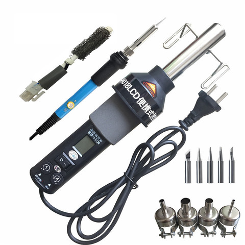 GJ-8018LCD 220V /110v 450W Degree Adjustable Electronic Heat Hot Air Gun Desoldering Soldering Station+Electric Soldering Iron Pakistan