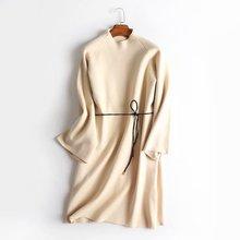 Women knitwear long dresses Loose korean version fall and winter sleeve turtleneck knit sweater dress vestidos belt design