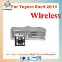 Parking Camera / Wireless 1/4 Color CCD Rear View Camera / Reverse View Camera For Toyota Rav4 2014 Night Vision / 170 Degree