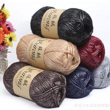 TPRYN 5 шт = 500 г шелк, хлопок, пряжа для вязания крючком, рукоделие, Толстая шерстяная пряжа для ручного вязания, шарф, свитер
