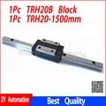 Новый линейный направляющий рельс TRH20 1500 мм длиной с 1 шт. линейным блоком каретки TRH20B или TRH20A CNC частей