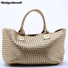 Brand New Woven Leather Cross Stitch  Hobo Handbag Womens Fashion bag Purse Tote