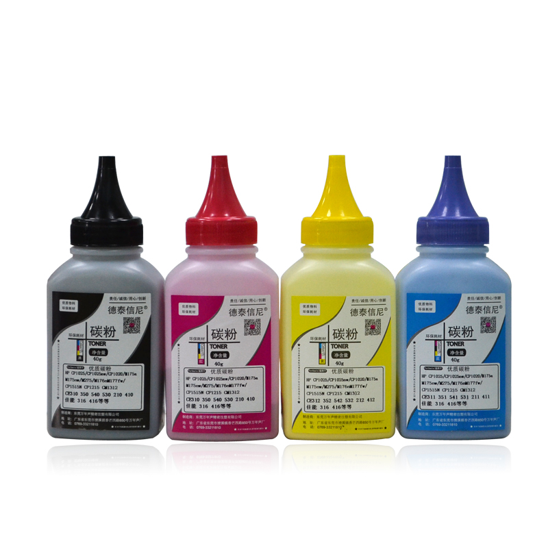 4 Colors/set Toner Powder Compatible For HP Color Laserjet Pro CP1025 CP1025NW High Quality Toner Powder For Laser Printer