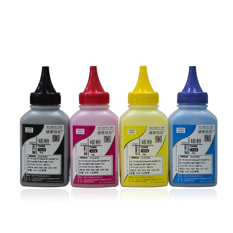 4 Colors/set Toner Powder Compatible For HP Color Laserjet Pro CP1025 CP1025NW High Quality Toner Powder For Laser Printer