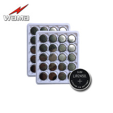 50pcs/lot Wama 3.6V LIR2450 Rechargeable 500 Times Li-ion 120mAh Coin Cell Button Batteries Replace CR2450 LM2450 5029LC