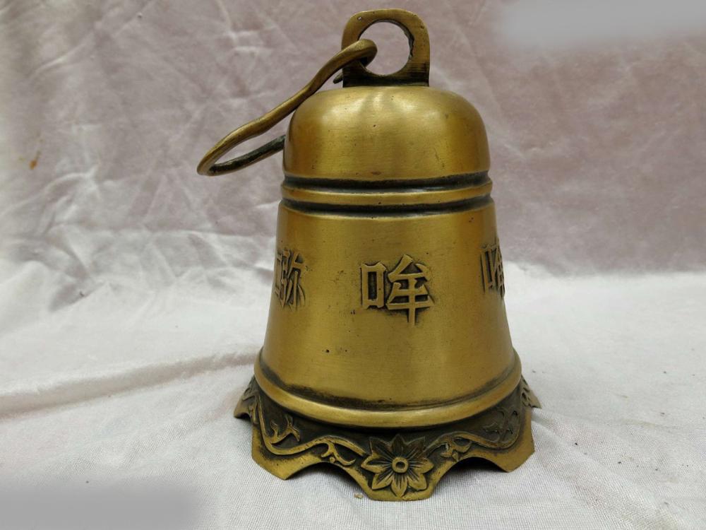 DS Fine Brass Sculpture China Copper Feng Shui Lucky Six-word Momoir Bell Statue