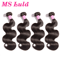 Ms Lula Hair Malaysian Hair Weave 4 Bundles 4PCS/Lot Body Wave 100% Human Hair Extension Natural Black Color Remy Free Shipping