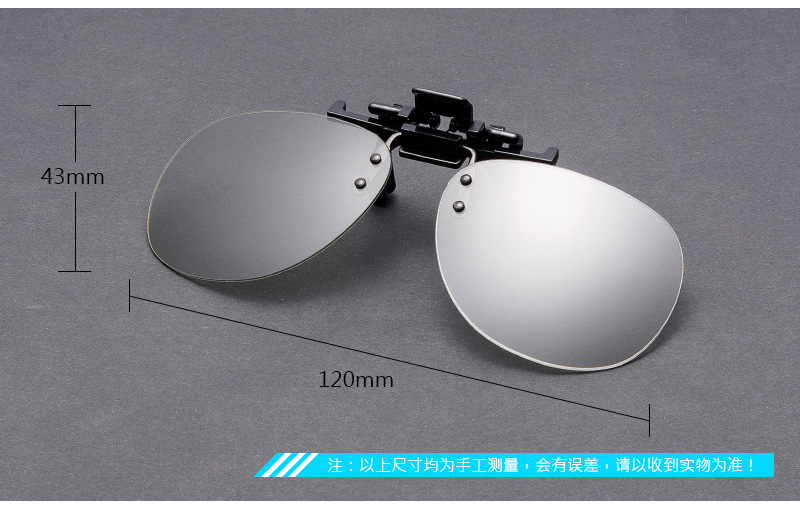9a898e63b14 Clip-on 3D Glasses Polarized for nearsighted people watching passive 3D TVs  and RealD 3D cinema system