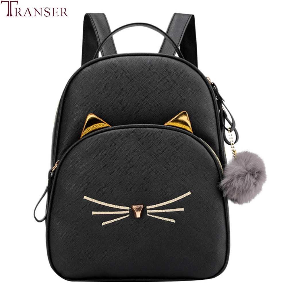 Transer Backpack Women Funny Cute Cat Teenage Girls Shoulder Bags Female Leather travel bag Feminina Rucksack Mochilas Mujer #30
