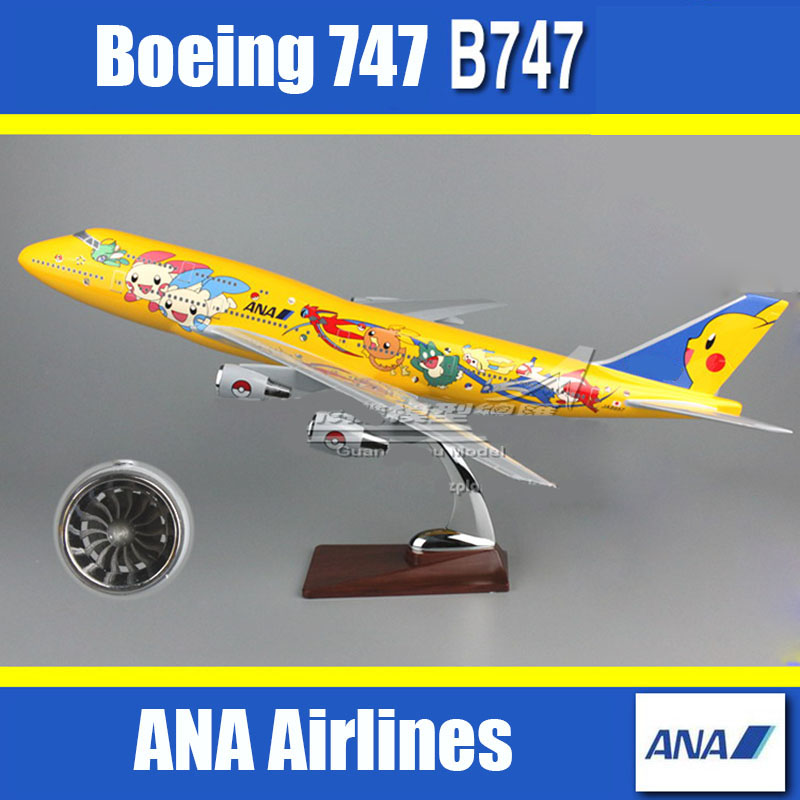 47cm All Nippon Air ANA Resin Airplane model Boeing 747
