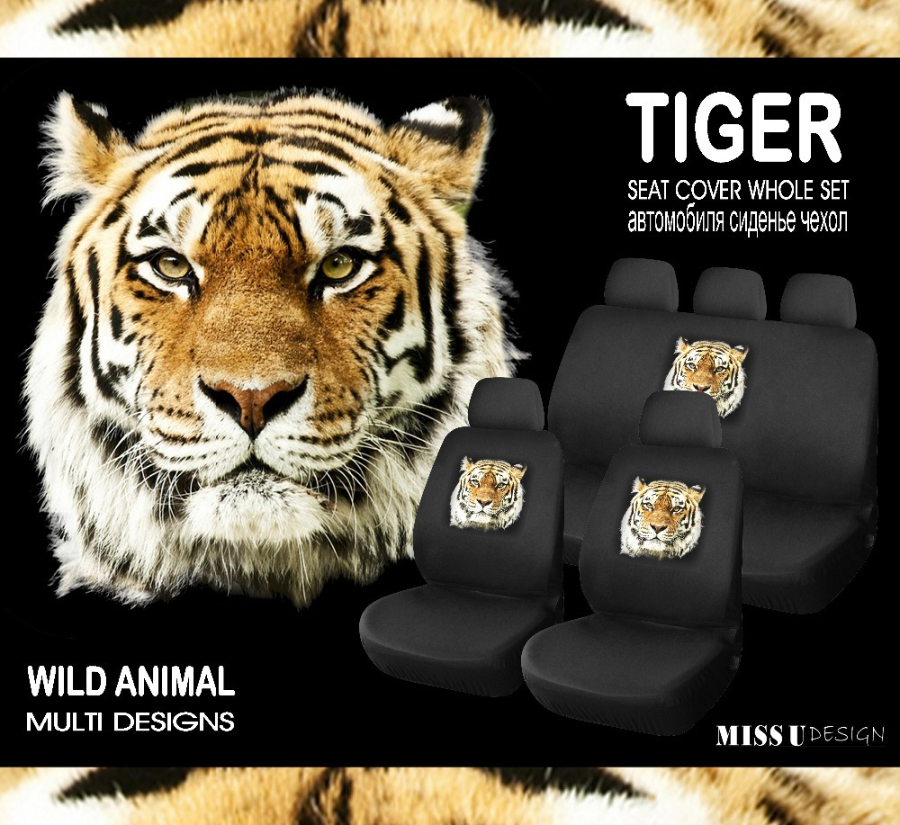 CAR SEAT COVER WITH COOL TIGER PRINTING LOGO UNIVERSAL SIZE WHOLE ...