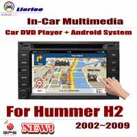 Car Radio DVD Player GPS Navigation For Hummer H2 2002~2009 Android HD Displayer System Audio Video Stereo In Dash Head Unit