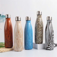 Leopard Zebra Printed Water Bottle BPA Free Wooden Texture Thermos Sta