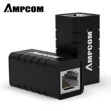 AMPCOM 1Pcs RJ45 Ethernet Adapter 8P8C Female extender LAN connector inline Cat7/Cat6/Cat5e Ethernet Cable- lightning protection