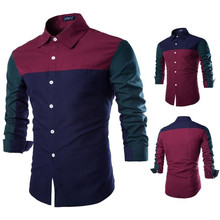 Brand New Men's Casual Shirt Social Contrast Color Patchwork Shirt Full Sleeve Turn Down Collar
