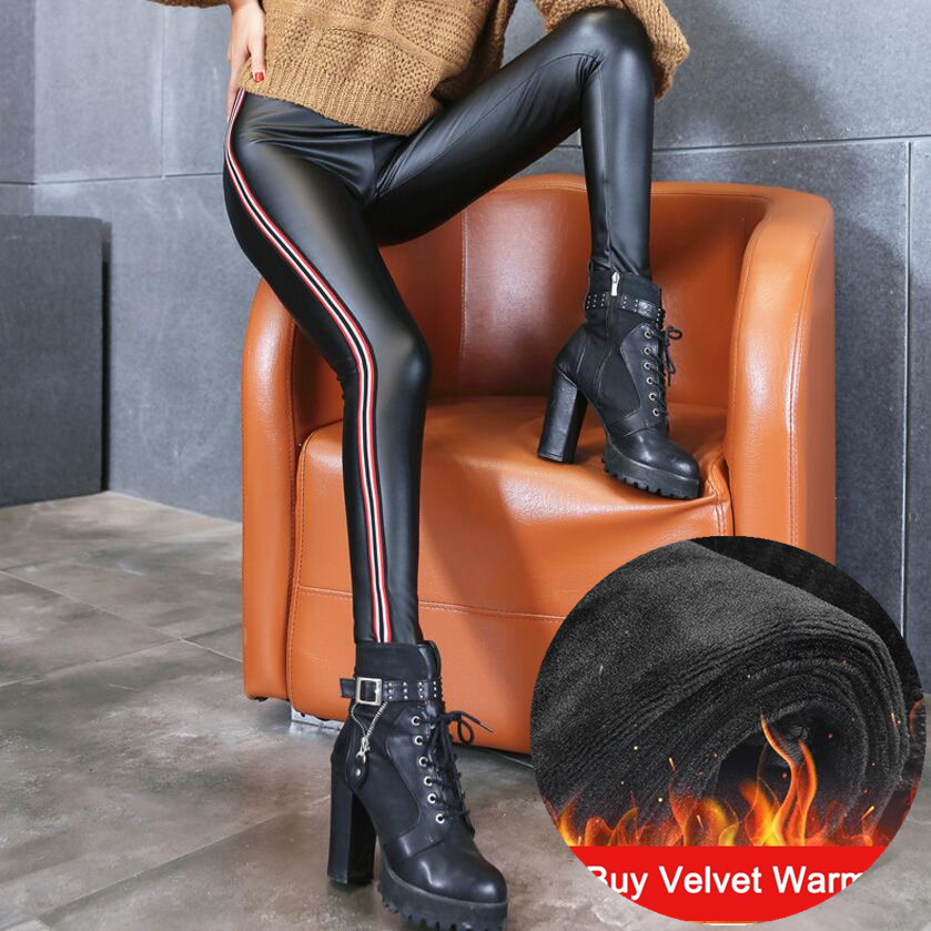 Plus Velvet Warm PU Leather Pants Women Fashion High Elastic Waist Pants Not Striped Crack Slim Fleece Leather Pencil Pants