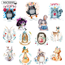 Nicediy Iron On Transfer Patches Ironing Heat Vinyl For Clothes Thermal Stickers Cartoon Cute Raccoon Applique
