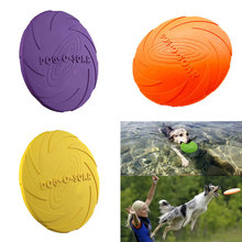 Soft Eco-friendly Natural Rubber Pet Dog Frisbee Flying Disc Training Toy 22cm